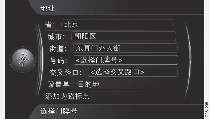 屏幕上显示出文本输入框或可选文字。