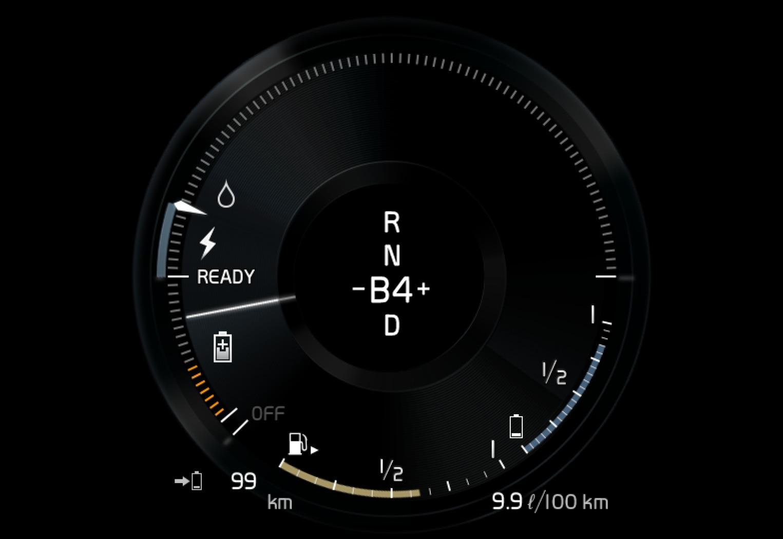 P5P6-1917-Hybrid meter, changed values, meter charging