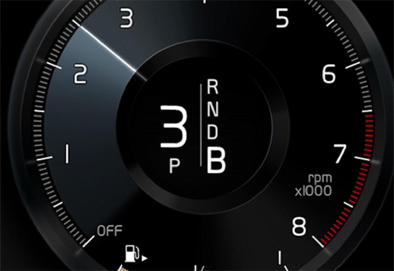 P5-1519-XC90 Hybrid gear shift B-mode in DIM