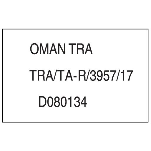 19w17 - Support site - Licens - Radar license symbol OMN
