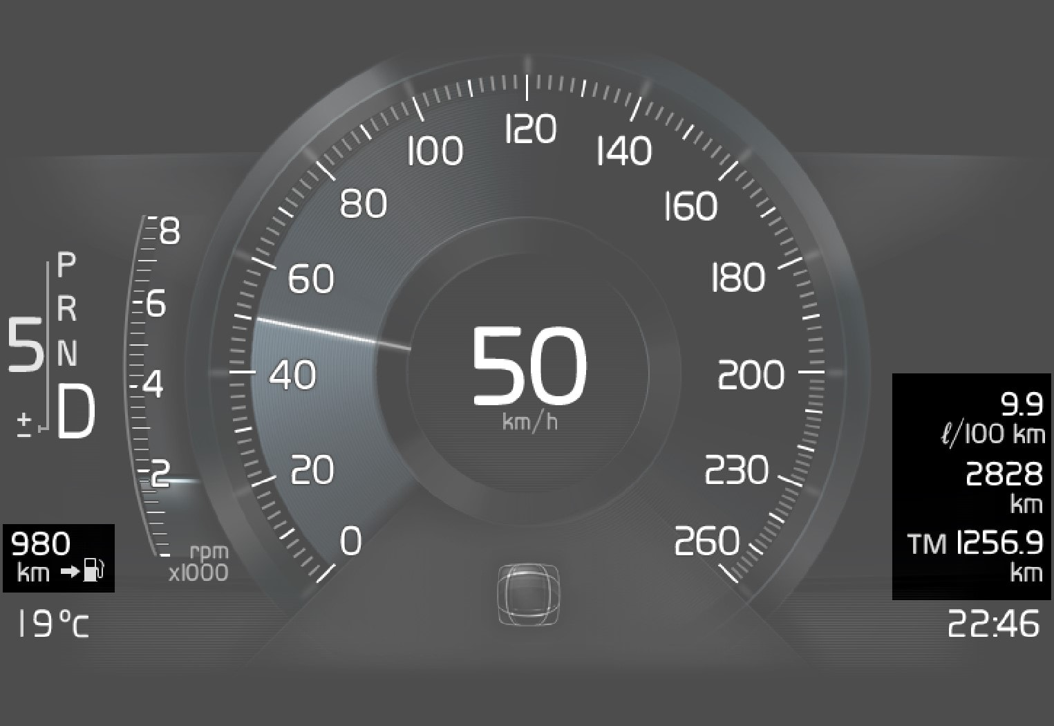 8-inch driver display.