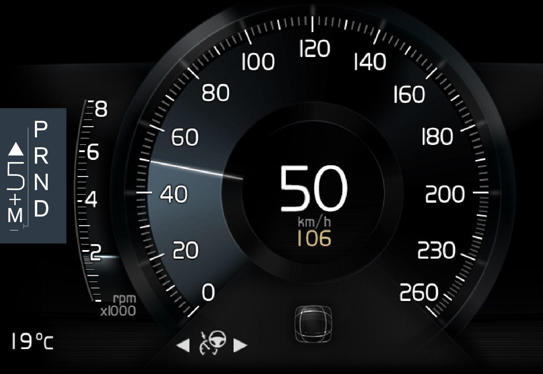 P5-1617-S90-V90-XC90-Gear shift indicator up 8 DIM