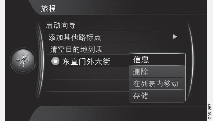 P3-1420-NAV-CHN Meny Resplan-2