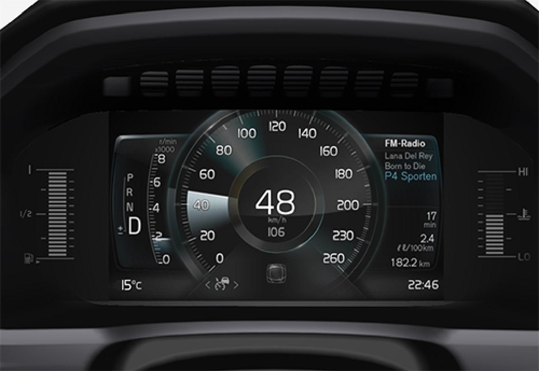 8英寸驾驶员显示屏。