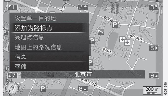 P3-1420-NAV-CHN Karta Scrollmeny