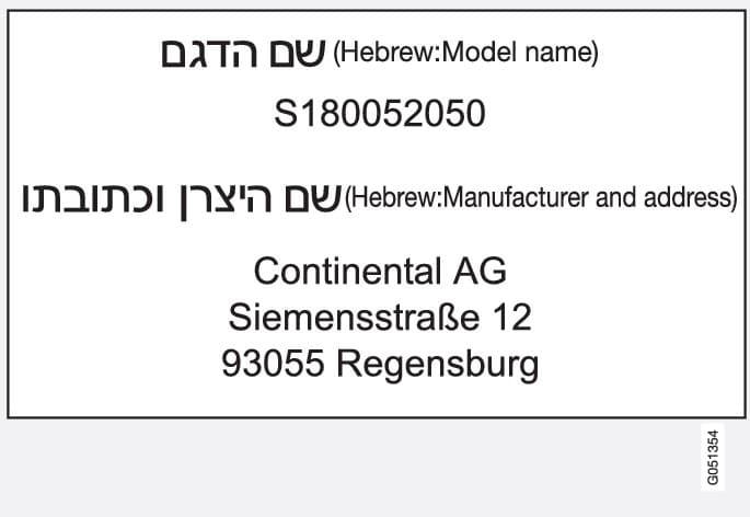 All-1420-TPMS-symbol Israel