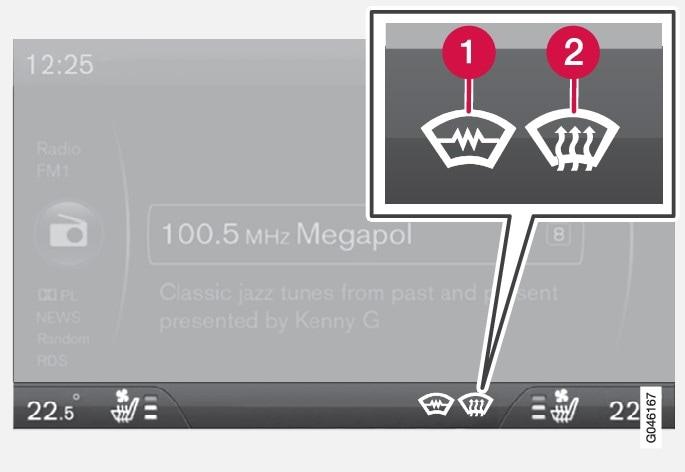 Выбранная настройка показывается на мониторе центральной консоли.