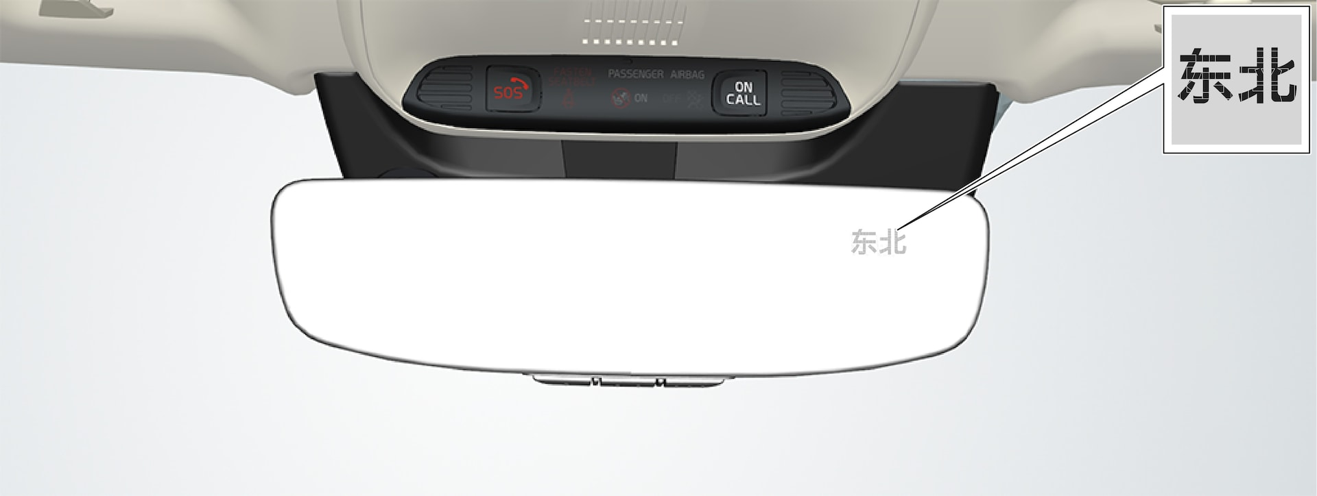 P5-1507-Rearview mirror with compass display-China