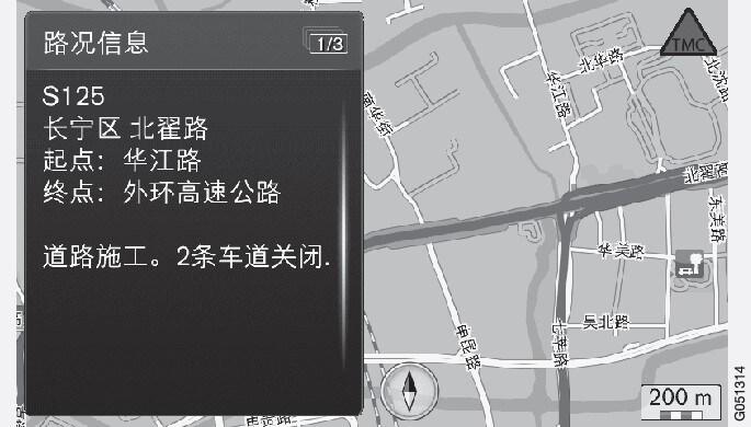 地图上的交通问题。