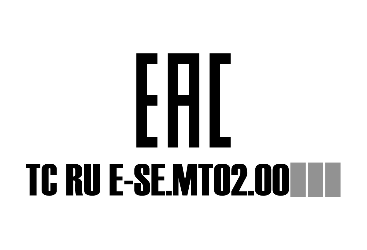 P5-1717-Label, EAC Russia