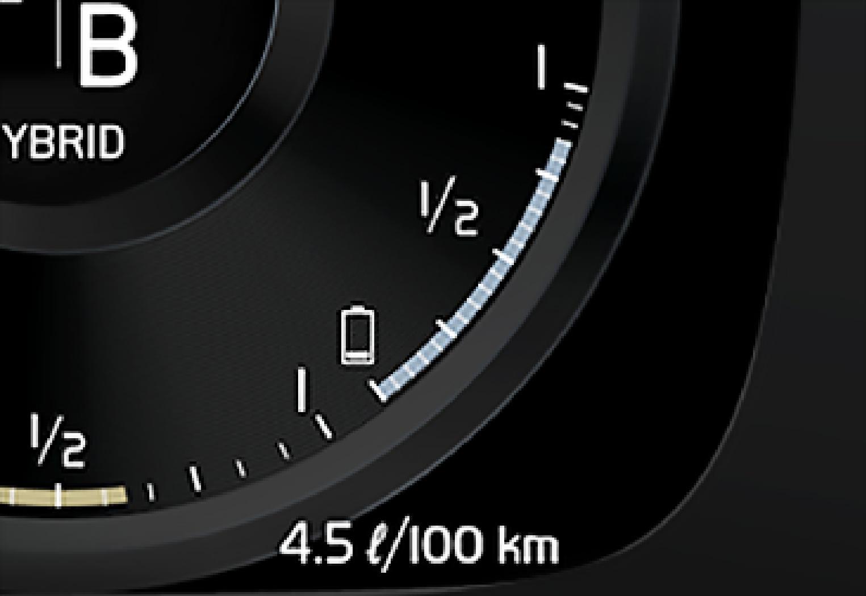 P5-1717-ALL hybrid-Hybrid battery gauge chage values