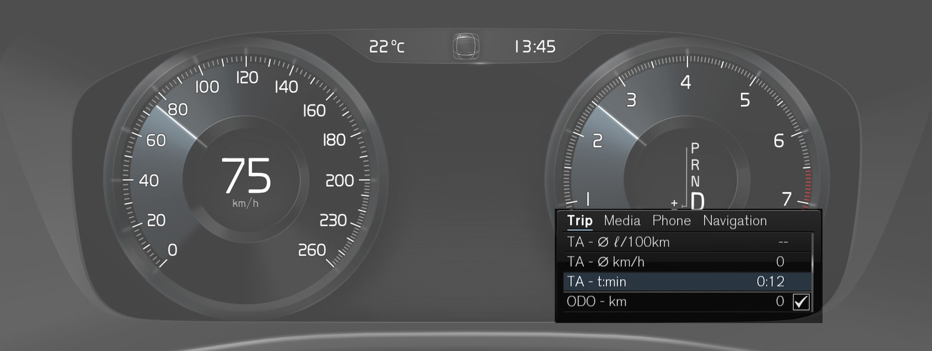 P5-1746-Driver display app menu