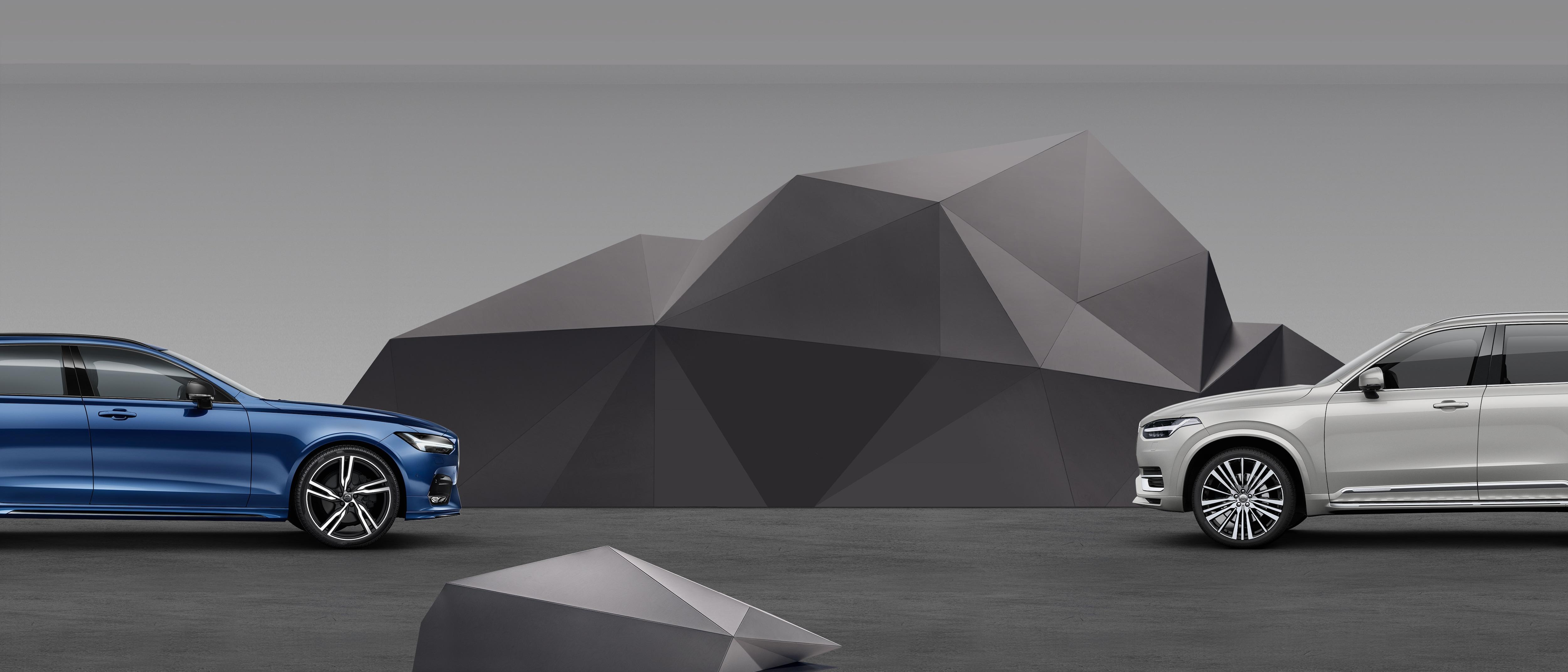 Volvo Virtual Showroom